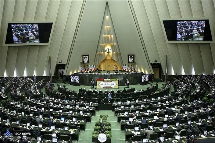 جلسه سهشنبههای مجلس تعطیل میشود