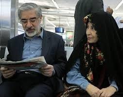 دیدار خواهران میرحسین موسوی با او و زهرا رهنورد