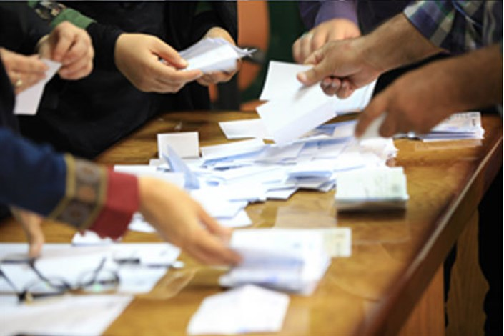 تایید صحت انتخابات میان دوره ای مجلس