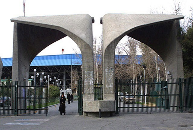 بازداشت ۲ دانشجوی دانشگاه تهران