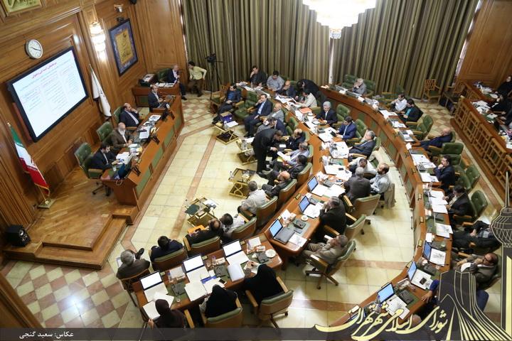 تایید صحت انتخابات شورای شهر تهران