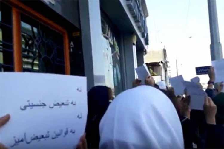 آزادی مردان تجمع ۸ مارس