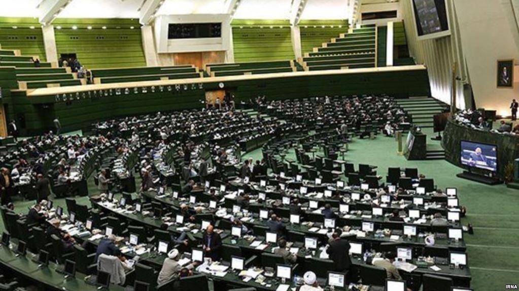 مجلس بودجه سال آینده را تصویب کرد