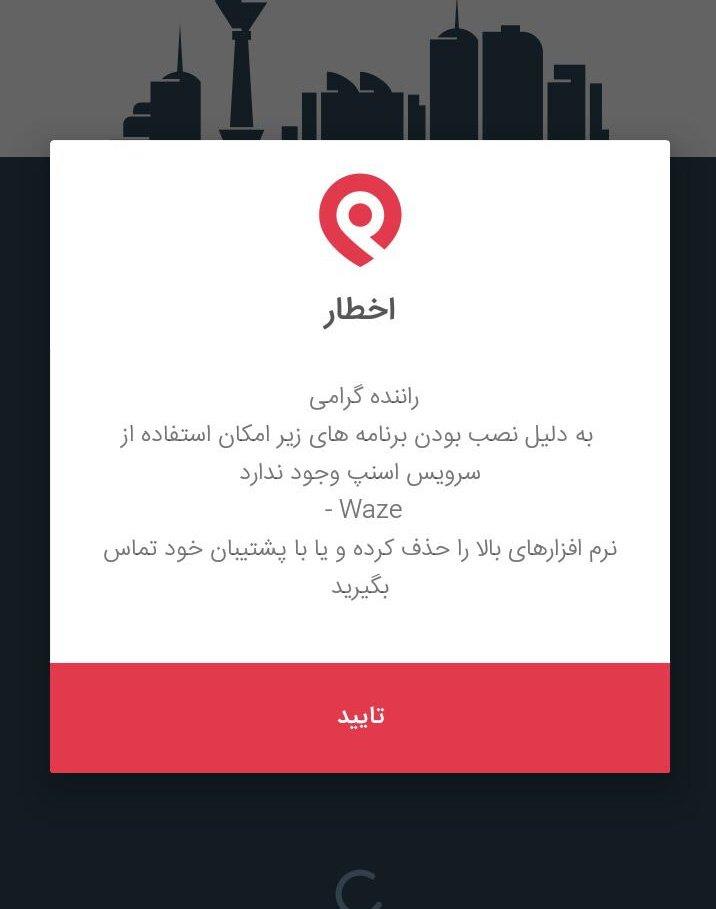 وزیر ارتباطات: ممنوعیت ویز رای قاضی مشهدی است