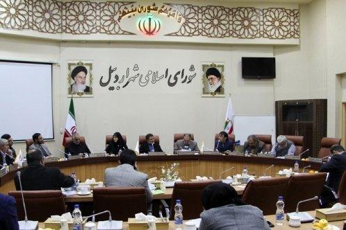 چهار عضو اصلاح طلب در شورای شهر اردبیل