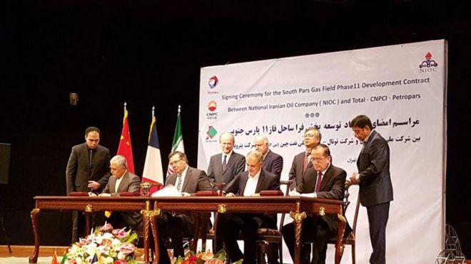 قرارداد ۴.۸ میلیارد دلاری توتال و ایران