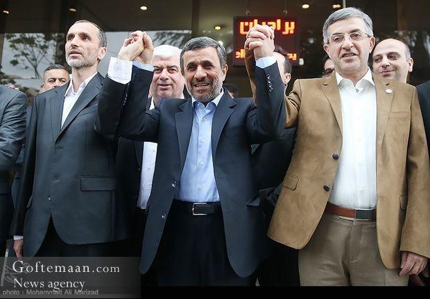 درخواست هفت مقام دولت احمدی نژاد  برای برگزاری تجمع اعتراضی