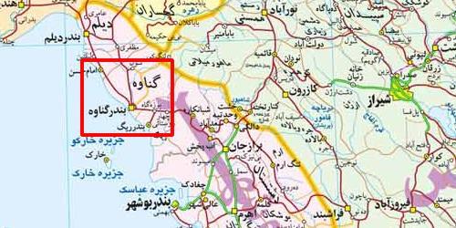 توقیف یک شناور حامل خرمای عربستان توسط ایران