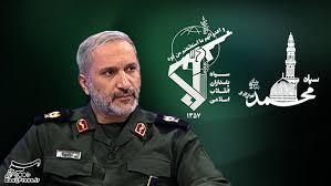 دومین تغییر در سپاه با انتصاب فرمانده جدید سپاه محمد رسولالله