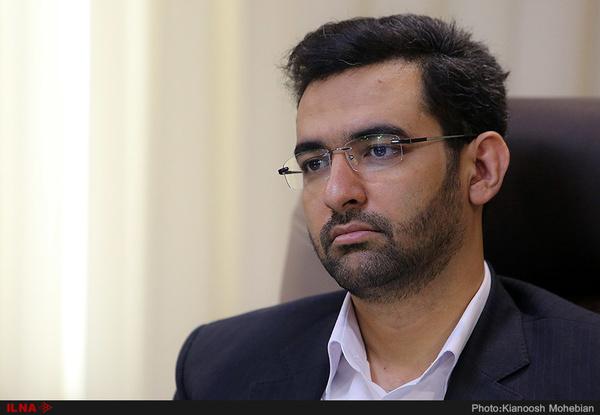 حمله سایبری به ایران