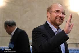 محمدباقر قالیباف به نفع ابراهیم رئیسی انصراف داد