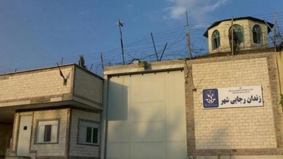 تهدید به محاکمه مجدد زندانیان معترض رجایی شهر
