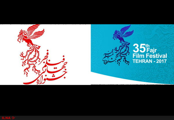 هزینه جشنواره فیلم فجر چقدر بوده است؟
