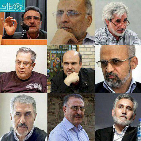 درخواست  ۹ اصلاح طلب برای شفافیت لیست اصلاحطلبان در شوراها