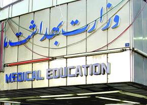 درخواست وزارت بهداشت از روزنامه آستان قدس: فایل صوتی و متن مصاحبه با وزیر را کامل منتشر کنید