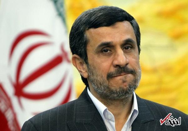 يك مقام ديوان محاسبات: در حال هماهنگي برای انتشار احكام صادرشده برای احمدی نژاد هستیم