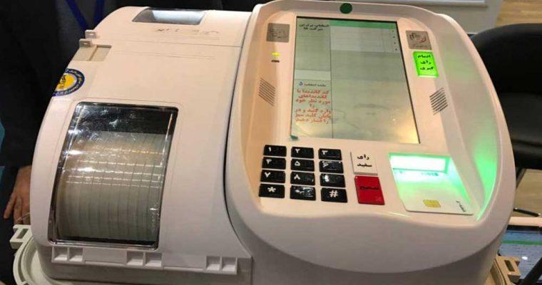 رایگیری الکترونیکی انتخابات شوراها در برخی شعبه ها