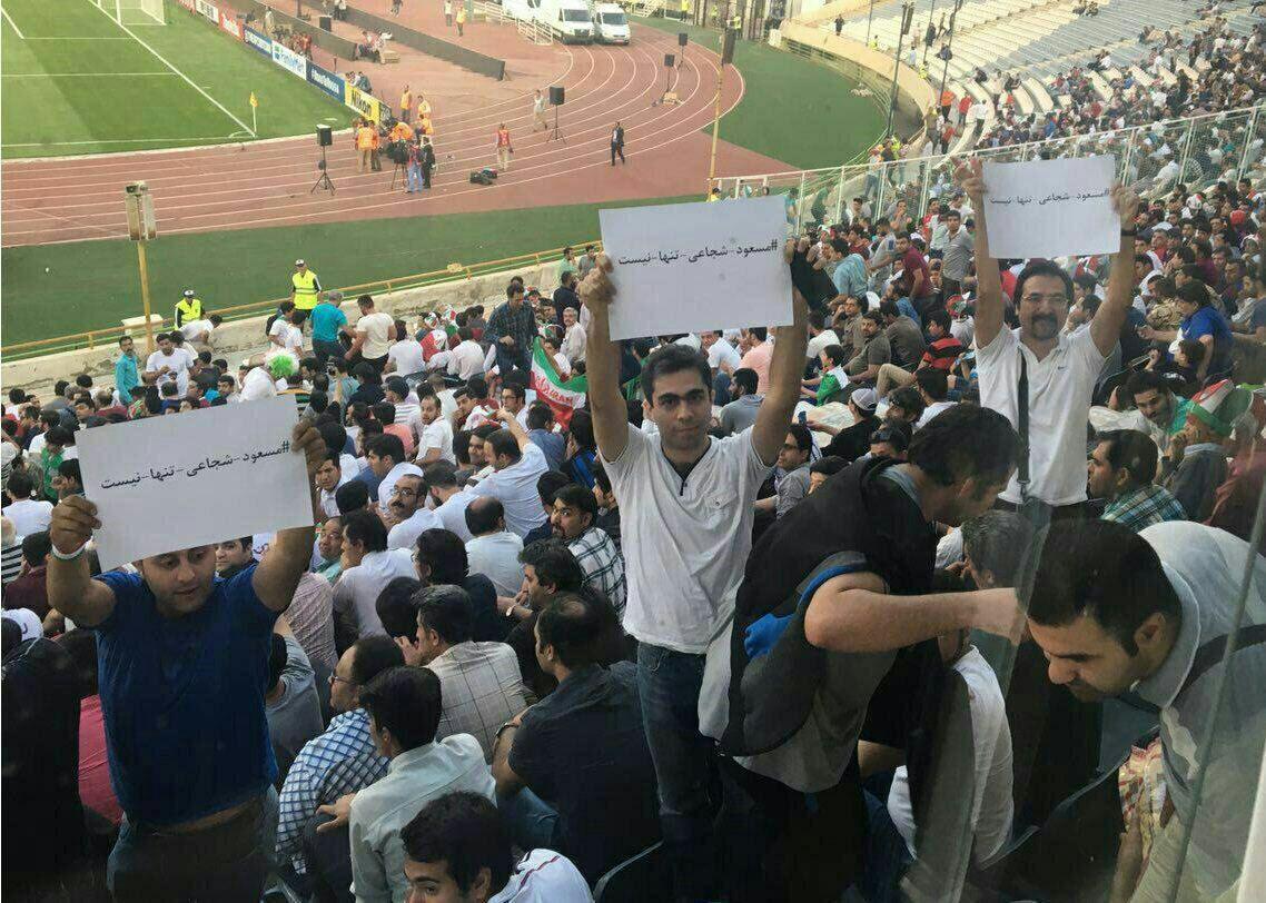 بازداشت هوادارن مسعود شجاعی در آزادی