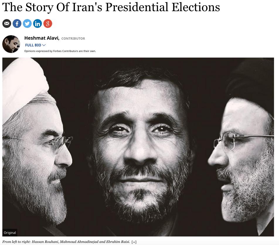انتخابات ایران از نگاه نشریه آمریکایی