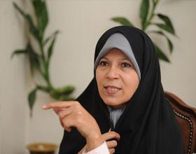 فائزه هاشمی:اگر کینه شتری هم بود باید حصر برداشته می شد