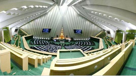 جلسه غیرعلنی مجلس با حضور ظریف و کرباسیان