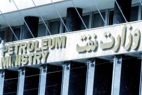 واکنش وزارت نفت به تخریبها در آستانه انتخابات