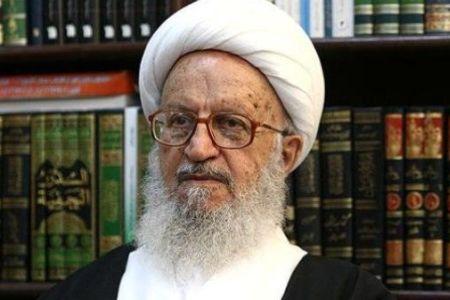 واکنش آیتالله مکارم شیرازی به برخی وعدههای انتخاباتی