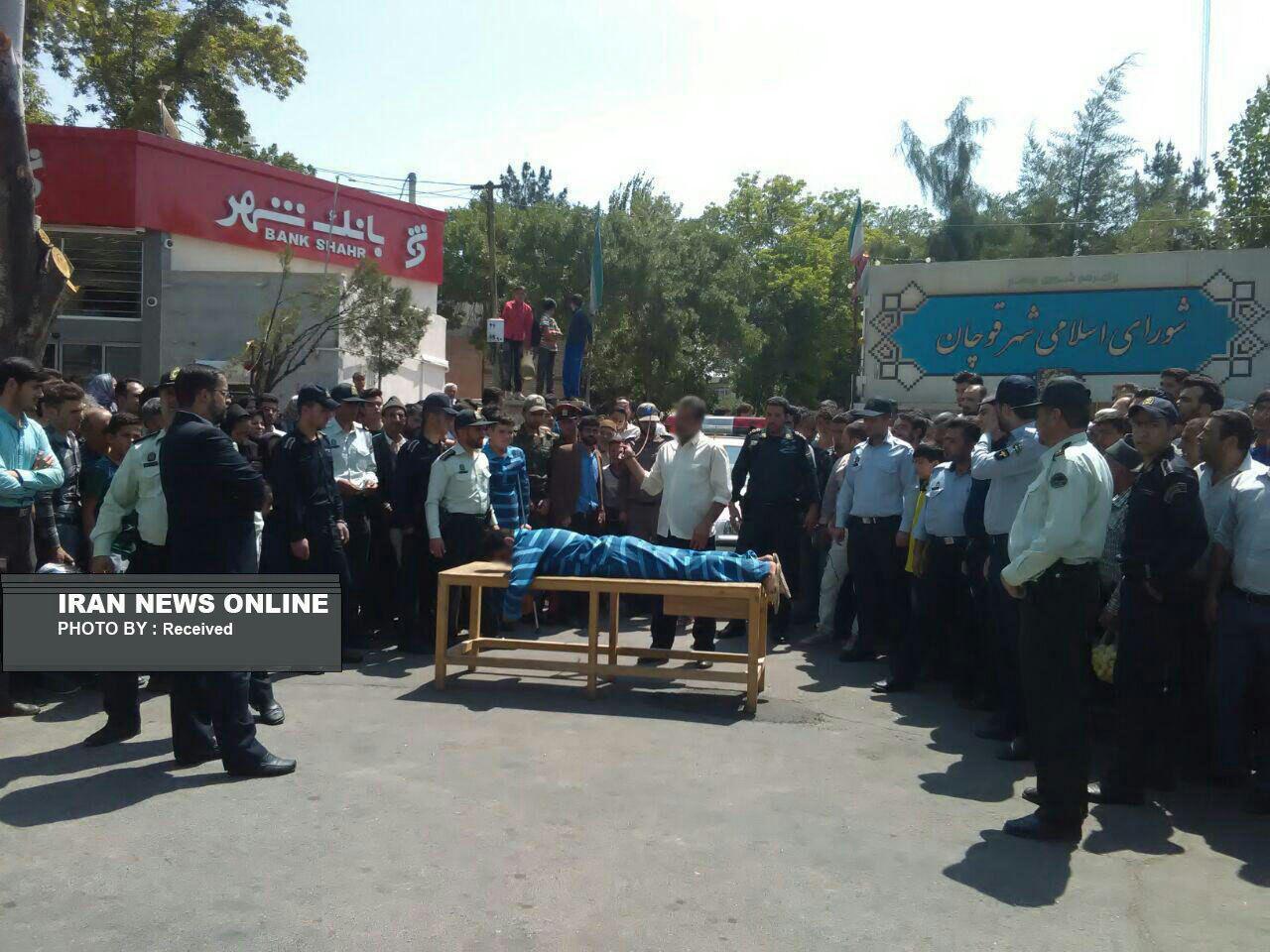 اجرای حکم شلاق در ملا عام در قوچان