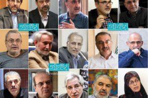 ۱۶ فعال اصلاح طلب:تمرکز روی عوامل خارجی توهین به جامعه ماست