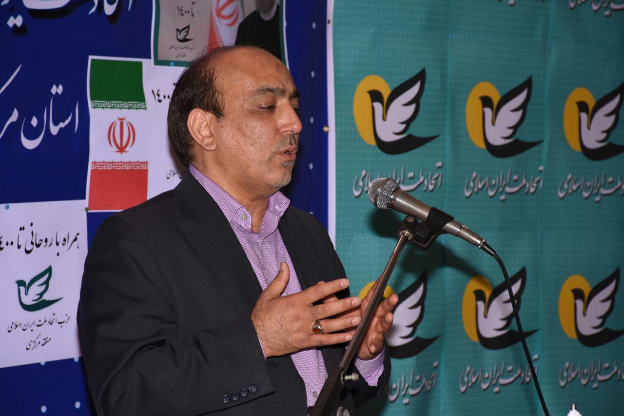 نگرانی از دخالت روسیه در انتخابات ایران