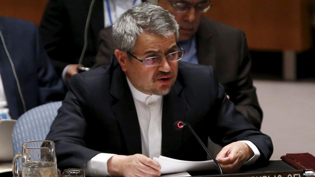 نامه ایران به سازمان ملل: انگیزههای  حمله روشن شود